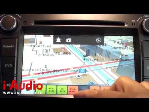 เมนู+การทำงาน เครื่องเล่น2DIN DVD แบบมี GPS ซอฟแวร์ลิขสิทธิ์แท้ สอบถาม 0894424850