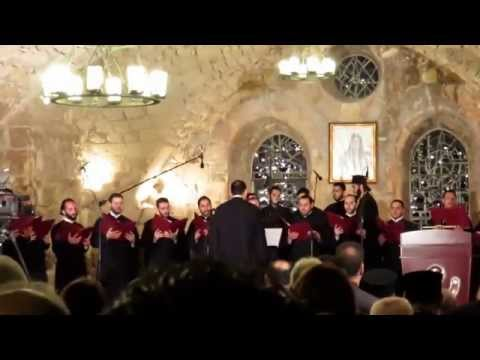2014 6 26 Byzantine Choir of Balamand  St John of Damascus Theological Institute.