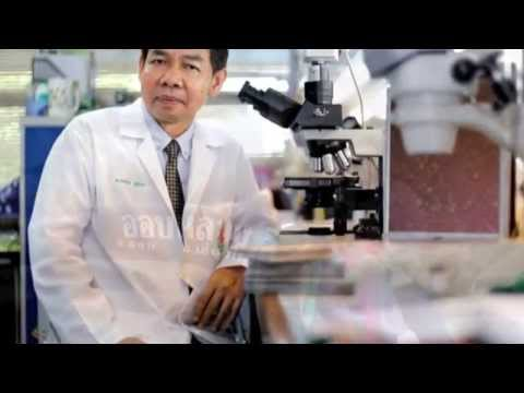 ศิษย์เก่าดีเด่นคณะวิทยาศาสตร์ มหิดล ปี 2557