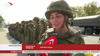 Новости Осетии // 2020/ 1 октября