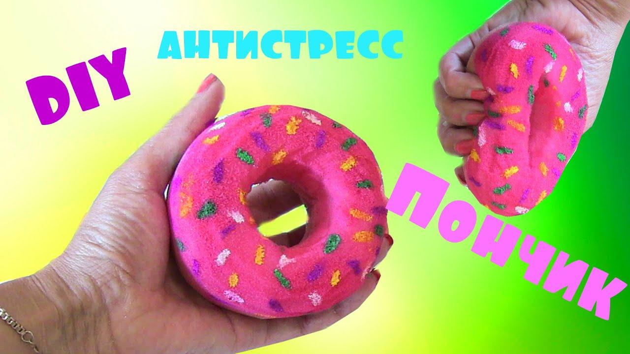 Пончкофф это вкусные пончики с разнообразными начинками, красивыми глазурями и модным дизайном. Закажи пончики с надписями или.