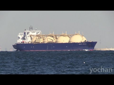 LNG Tanker: PACIFIC ARCADIA (LNG Marine Transport / NYK Line, IMO: 9621077)