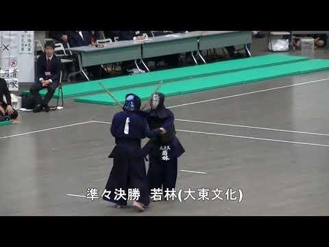 H30関東学生新人戦大会 一本集