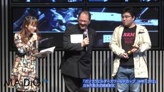 SKE48松井玲奈登場! 「ガンプラビルダーズワールドカップ2012」表彰式2 ガンプラワールドカップ 検索動画 29