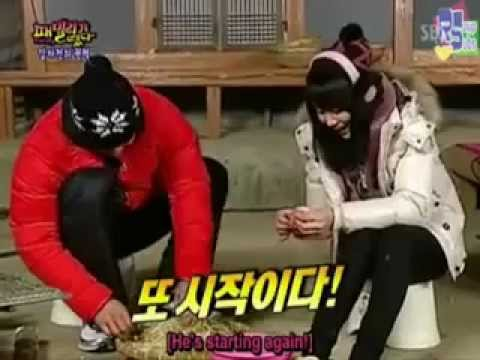 running man yoo jae suk and vj scared of kim jong kook dating