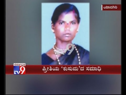 Yadgir: Dalit Woman Killed by Upper Caste Men over Inter-Caste Relationship