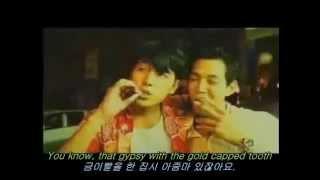 """[영화 OST] 태양은 없다 - THE SEARCHERS """"Love Potion No.9"""" ( 한,영 가사자막)"""
