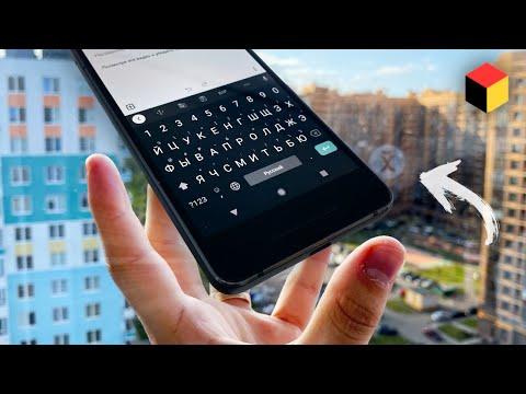 Лучшая клавиатура для Android в истории человечества