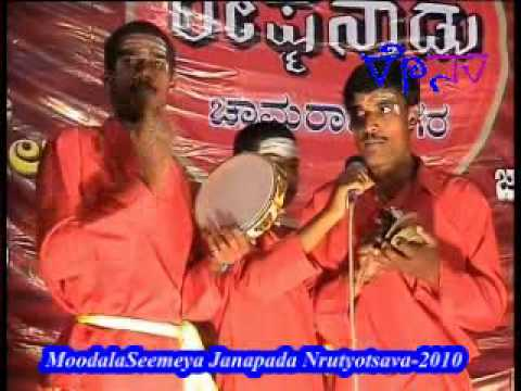 Moodalaseemeya janapada Nrutyotsava 2010-Reshmenadu-Chamarajanagar-Karnataka-India