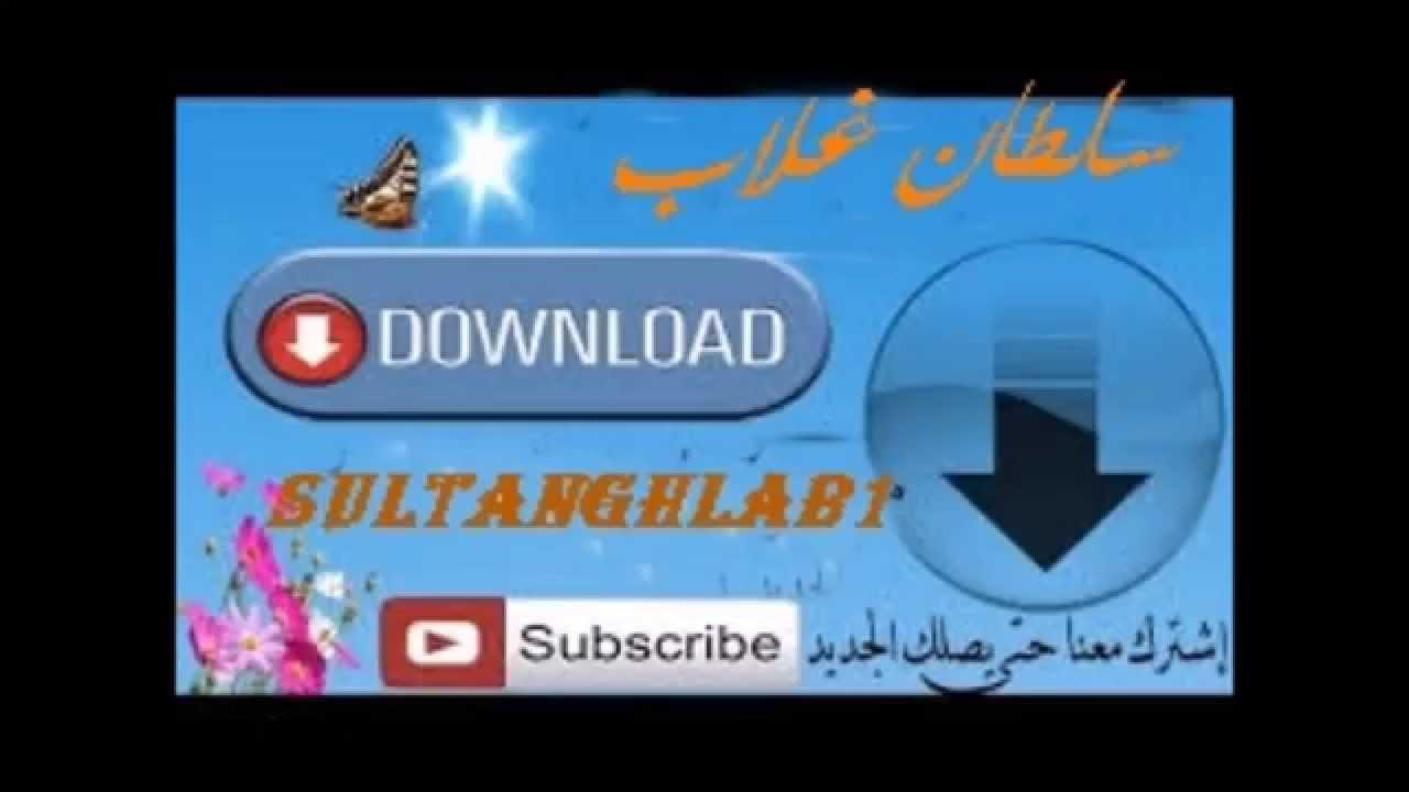 تحميل الشيخ ناصر القطامى mp3