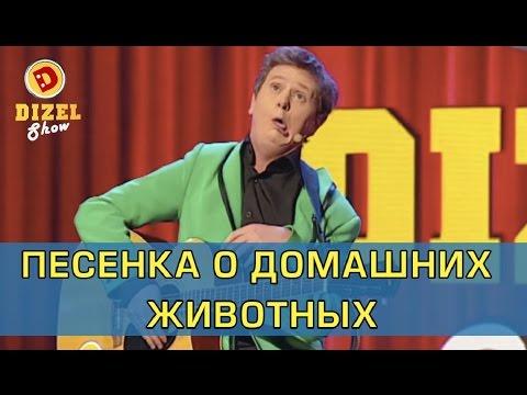 Импровизация 3 сезон () на ТНТ все выпуски