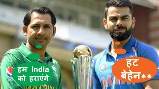 India Vs Pakistan Cricket World Cup 2019 Whatsapp Status Funny  Videos in Hindi