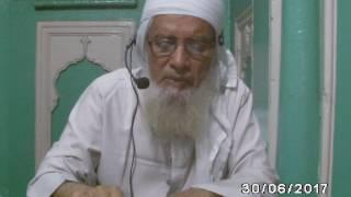 20 taha part 5 ayat 17 21 urdu quran tafseer hyd india by dr sami ullah khan saheb