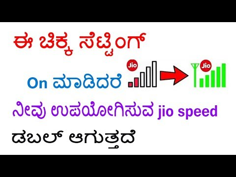 How to Setup Jio and all LTE Network on your Mobile - Kannada - how to make jio sim internet speed
