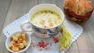 Сливочный суп с индейкой.