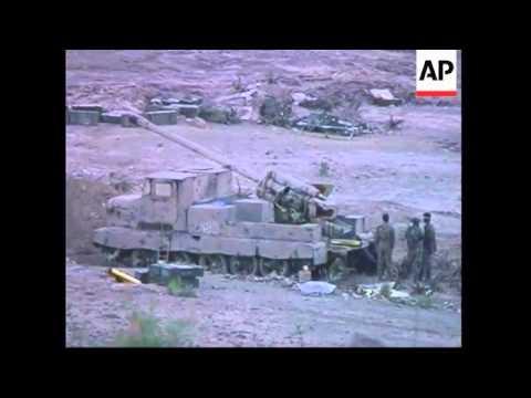 ERITREA: TWO ETHIOPIAN MIILITARY PLANES SHOT DOWN