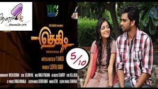 thegidi tamil movie review by thenaali tv ashok selvan janani iyer jayaprakash