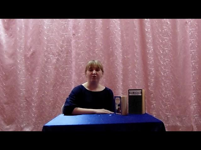 Изображение предпросмотра прочтения – СнежанаАбашко читает произведение «Буду чёрные грядки холить» А.А.Ахматовой