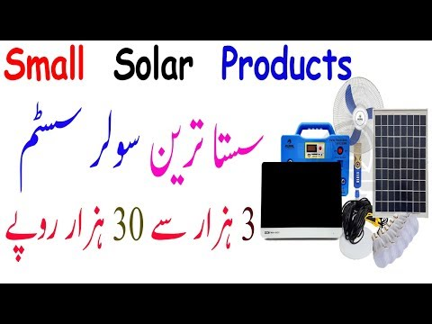 Small Solar Products : Low Price Solar In Pakistan :DC System : Rural Energy Solutions : A2Z Solar