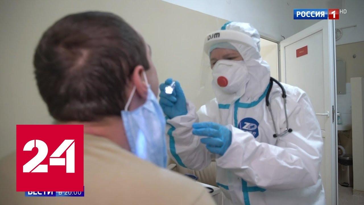 Вакцина работает: участники испытаний выработали иммунитет - Россия 24