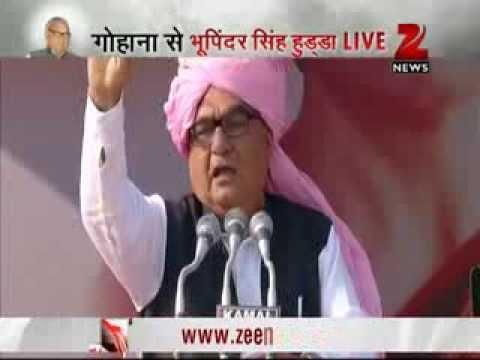 Haryana CM Bhupinder Singh Hooda announces incentives