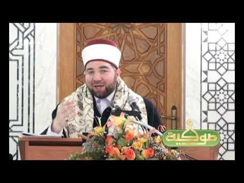 منهاج القاصدين   الشيخ أحمد الخجا ح 2