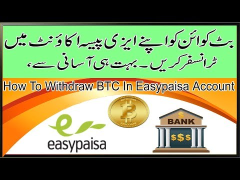 How To Withdraw Bitcoins In Easypaisa Account | Urdu/Hindi