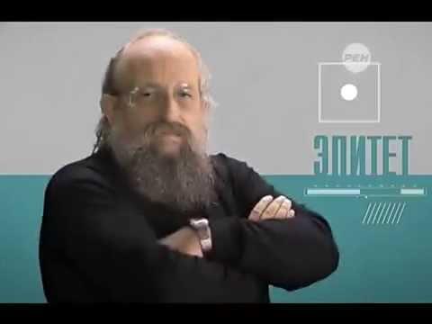 Анатолий Вассерман - Открытым текстом 16.01.2015