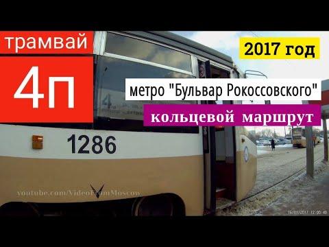 маршрут метро онлайн