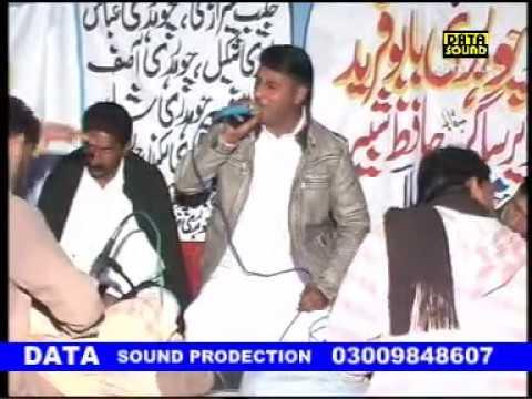 Download Pahari Mahiya - Ch Mukhtar vs Raja Tanveer Samror Program Part-3 Pahari World Mp4 baru