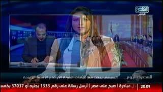 نشرة المصرى اليوم من القاهرة والناس السبت 14 يناير 2017