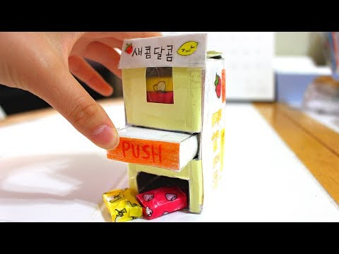 DIY Mini Vending Machine