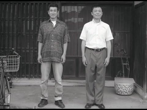 渋川清彦、光石研ら出演!映画『お盆の弟』予告編