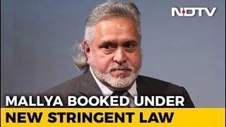 Fresh Charges Filed Against Vijay Mallya Under New Anti-Financial Fraud Law