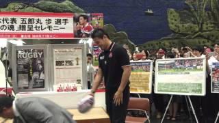 ラグビーワールドカップ(W杯)イングランド大会で活躍した日本代表F...