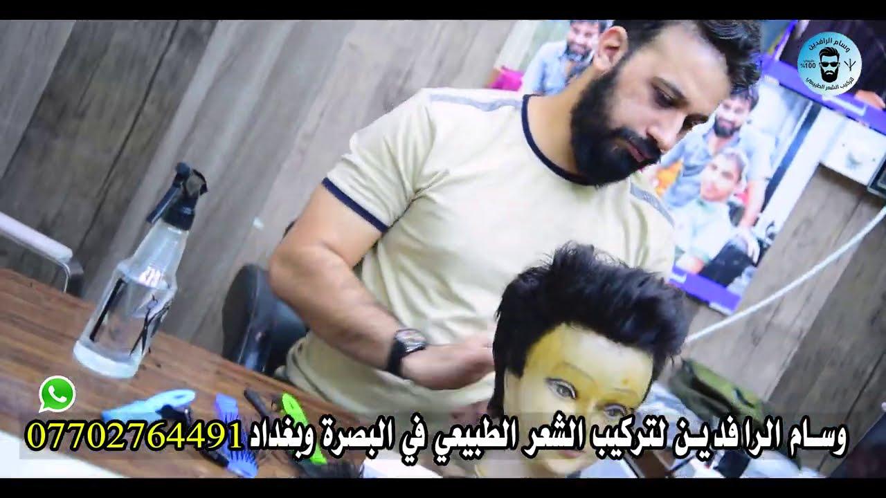 توصيل البوستيجة الى احد الزبائن من السعودية مع وسام الرافدين يوجد توصيل الى كافة الدول