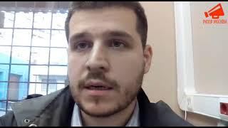 Смотреть видео В Москве задержали правозащитника на публичных слушаниях в Москве онлайн