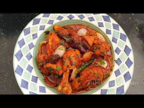 Chicken Do Pyaza Recipe | Murgh Do Pyaza | चिकन दो प्याज़ा | Zulekhas Kitchen Recipes
