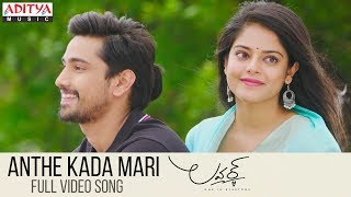 Anthe Kada Mari Full Video Song || Lover Songs || Raj Tarun, Riddhi Kumar || Dil Raju