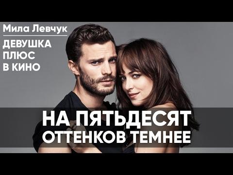 Порно с Медсетрой, Секс с Училкой, Секретарши в Чулках