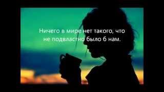 Ёлка - « Все зависит от нас самих » New 2014