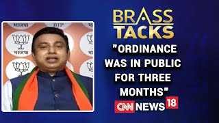 The Ordinance Was In Public For Three Months Says BJP's Zafar Islam | Brass Tacks