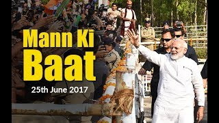 PM Modi's Mann Ki Baat, June 2017