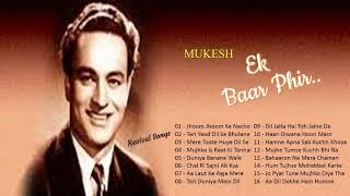 Mukesh Ek Baar Phir... Revival Songs ( Hindi Sad Songs of Mukesh) मुकेश के हिन्दी दर्द भरे गीत