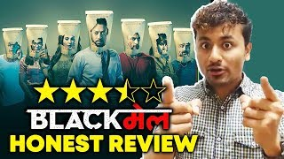 Blackmail HONEST REVIEW | HIT Or FLOP | Irrfan Khan