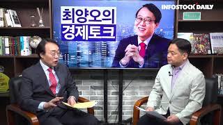 """미중 홍콩 갈등은 '레토릭'? """"'미중무역분쟁'과 '기…"""