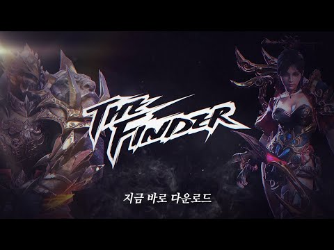 더 파인더 – Story MMORPG The Finder
