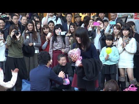 Flashmob Proposal フラッシュモブ サプライズ プロポーズ 東京タワー で愛の告白! ' You belong with me ' ナタリーエモンズ