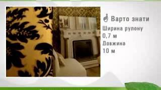 Обои Portofino - купить в Днепропетровске(Fashion Обои Portofino, имеют заслуженную популярность и признание благодаря высокому качеству, безупречной эколо..., 2012-08-17T17:40:12.000Z)