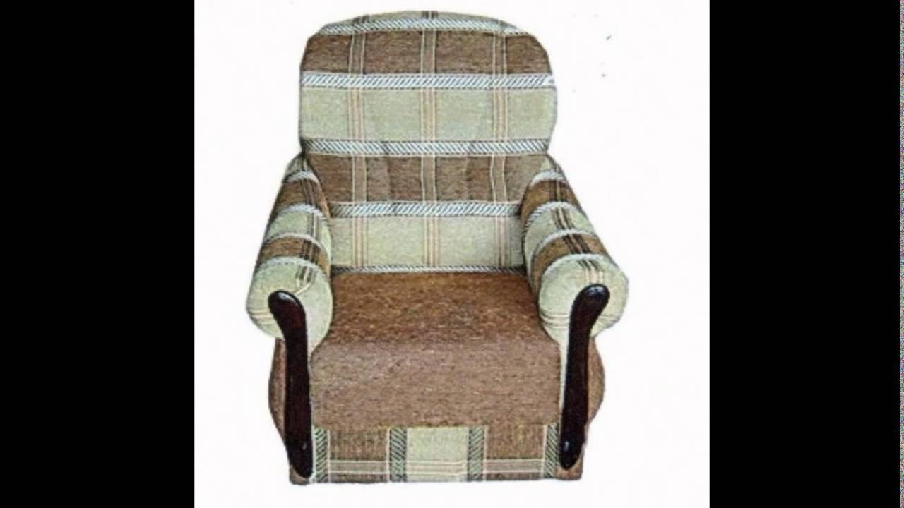 Интернет магазин компании мебельный остров предлагает кресло кровати по недорогим ценам с доставкой и сборкой.